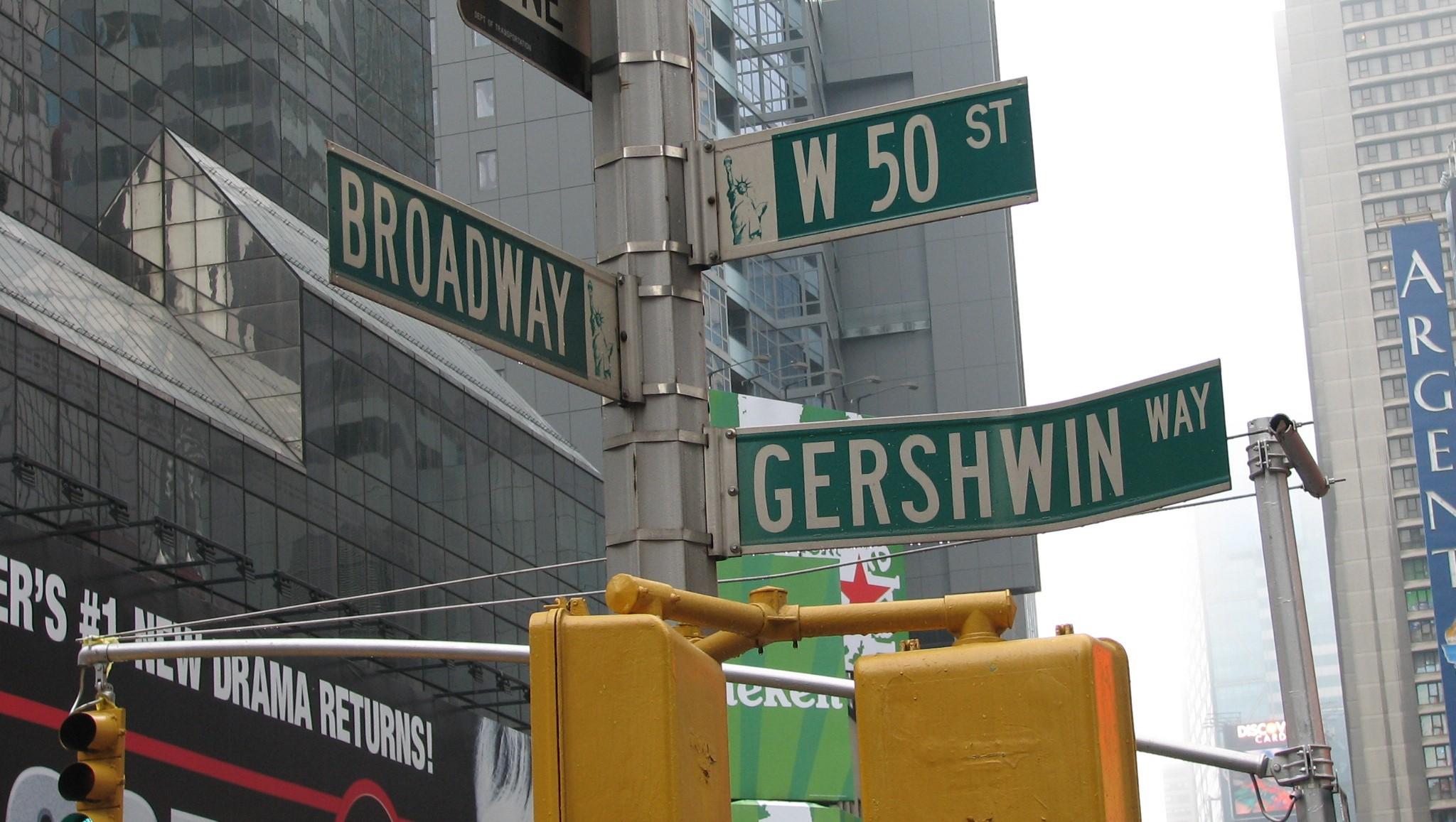 Gershwin & Broadway sign